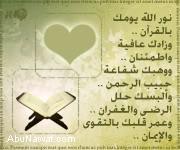 رسائل وسائط حلوةاوى بمناسبة اقتراب شهر رمضان المبارك 652ffae659