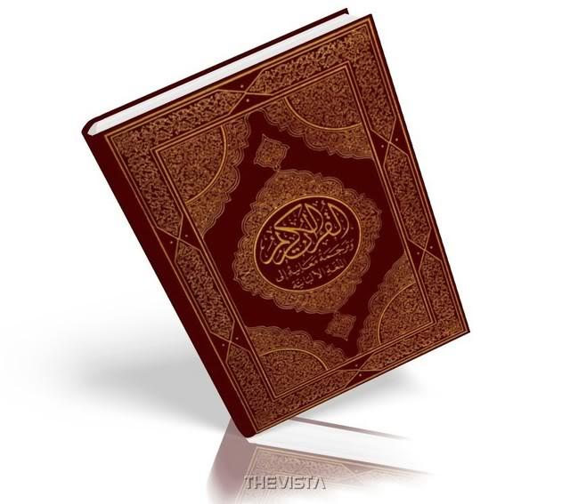 Perkethimi i Kur'an-it ne gjuhen Shqipe - Faqe 2 The_noble_quran_in_albanian
