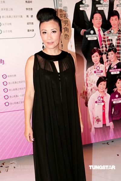 TVB 41 Anniversary Awardy! TVB05