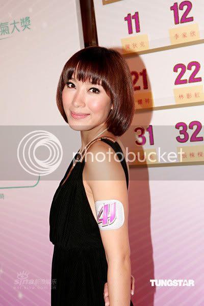 TVB 41 Anniversary Awardy! TVB08