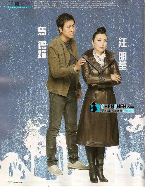 Liza 0n TVB Magazine - 564 & 596 W2