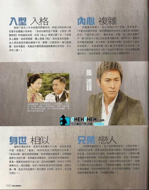 Liza 0n TVB Magazine - 564 & 596 W3