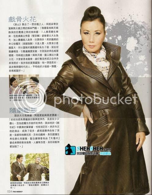 Liza 0n TVB Magazine - 564 & 596 W5