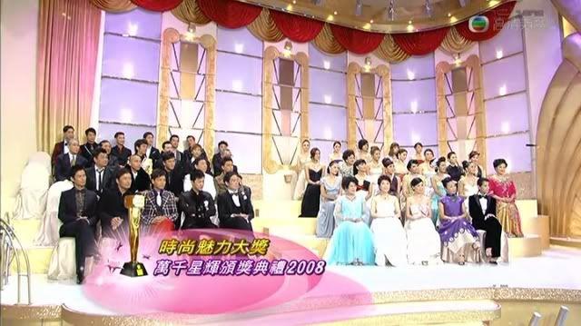 TVB 41 Anniversary Awardy! Daqirenma