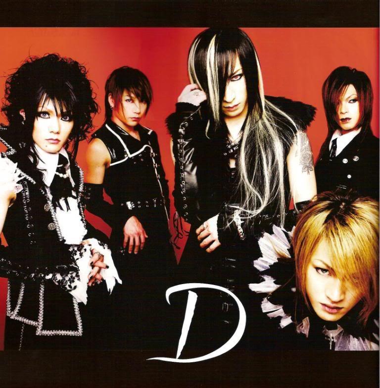 D grupo visual kei CopyofD447