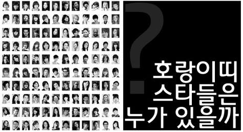 """Kim Hyun Joong es una de las """"Estrellas nacidas en el año del Tigre con mayor sentido de la Moda 01-1"""