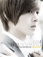"Kim Hyun Joong ""Goodbye Yoon JiHoo"" Special Fanmeeting DVD+ Making Book [Version Coreana] 2388495"