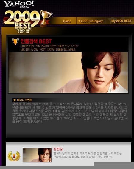 Kim Hyun Joong - Numero 1 en Mejor Búsqueda de Persona 2009 de Yahoo Corea 53808088201001151006081