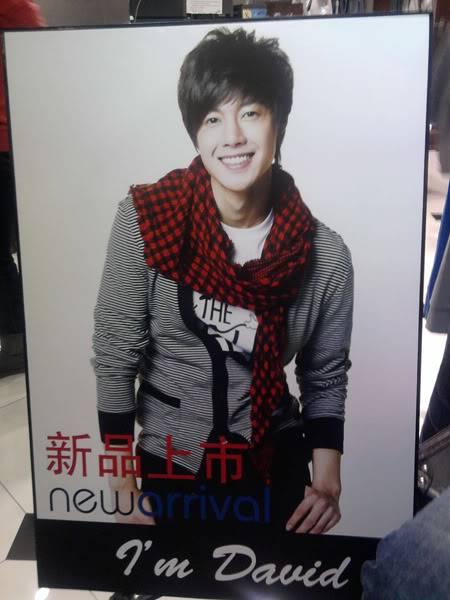 Kim Hyun Joong - promoción de ropa I'M DAVID en Basic House de China HJL_iamdavid001
