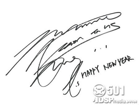 SS501 - Wallpaper para celular oficiales + mensajes de Año Nuevo de la DSP Japón 100101_img