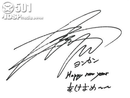 SS501 - Wallpaper para celular oficiales + mensajes de Año Nuevo de la DSP Japón 100102_img