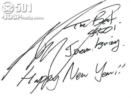 SS501 - Wallpaper para celular oficiales + mensajes de Año Nuevo de la DSP Japón 100103_img