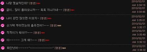 Young Saeng chatea con fans en la sala de TOK en el sitio oficial de SS501 en DSP. YS_message002