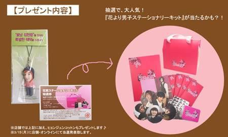 "Hyun Joong ~ ""Tony Moly"" Japon, Dia de San Valentin Fotos y Detalles del Evento Promocional. O0550033010394070401"