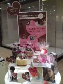 "Kim Hyun Joong - ""Tony Moly"" Japon - Dia de San Valentin, Eventos de Promocion T02200293_0240032010388452034"