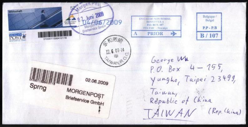 German Morgan Private Post mail to Taiwan GERMANY_20090602_01A