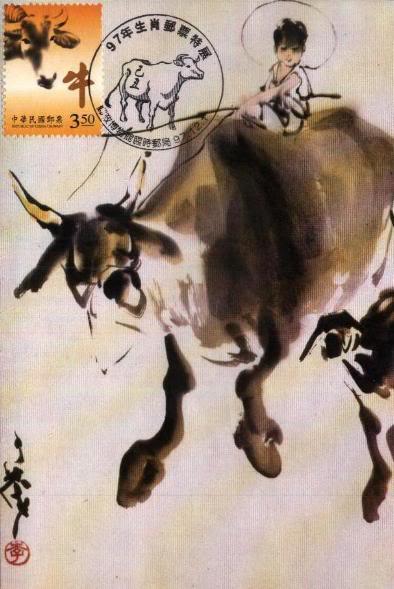 Republic of China (Taiwan) 2010 Maxicards TWN_20081201_MC04