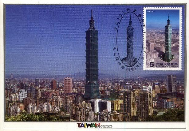 Taipei 101 TWN_20060223_02