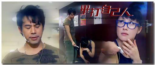 [2009 - HK] Tình Đồng Nghiệp - Page 2 14