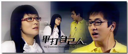 [2009 - HK] Tình Đồng Nghiệp - Page 2 15
