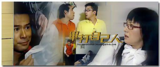 [2009 - HK] Tình Đồng Nghiệp - Page 2 16