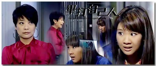 [2009 - HK] Tình Đồng Nghiệp - Page 2 18