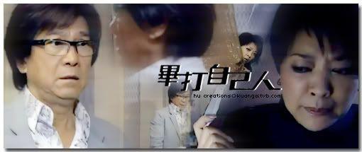 [2009 - HK] Tình Đồng Nghiệp - Page 2 19