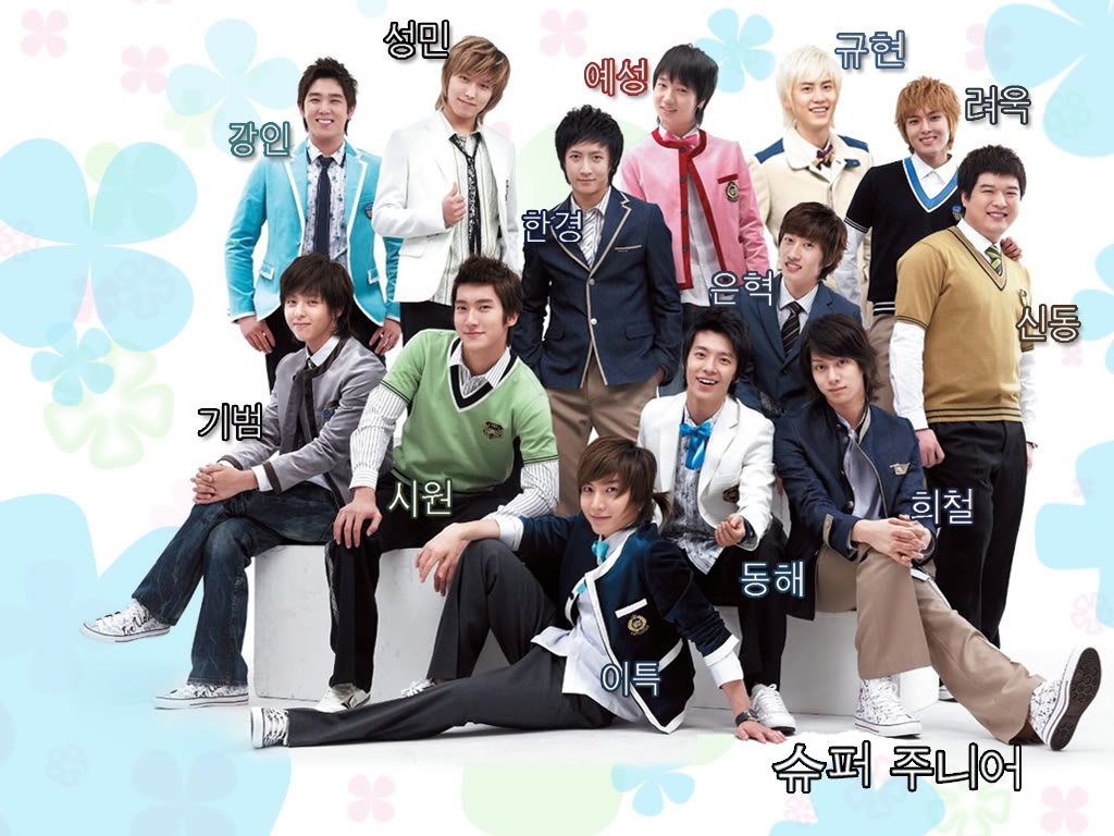 super juniors Pictures, Images and Photos