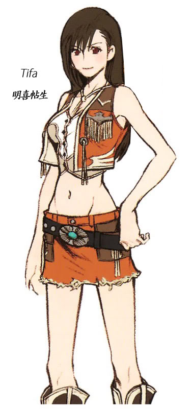 Characters: Human - Page 3 Tifa.jpg?t=1301765429
