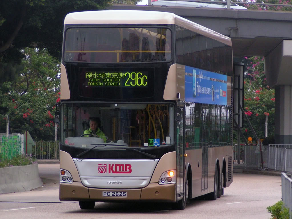 Buses in your hometown PICT0347A