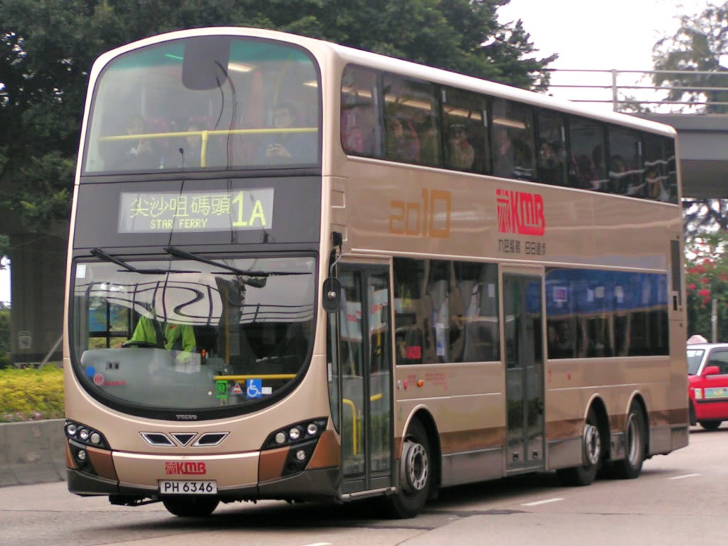 Buses in your hometown PICT0362A