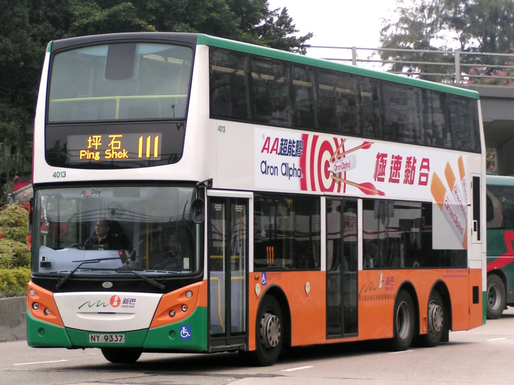 Buses in your hometown PICT0382A