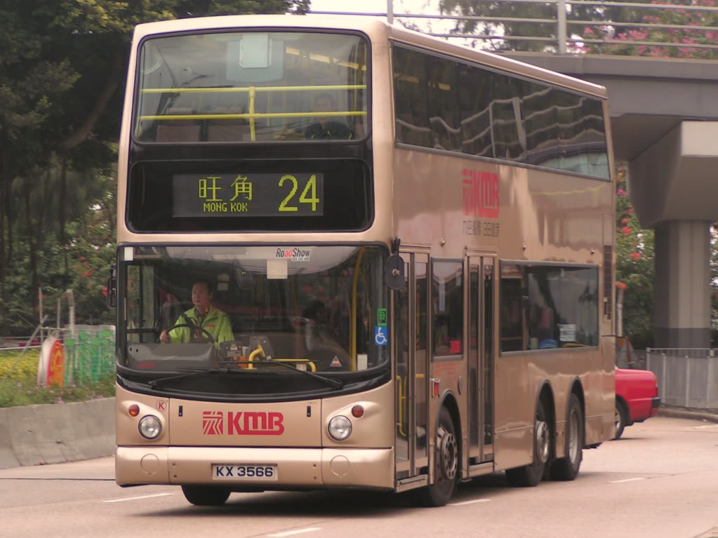 Buses in your hometown PICT0383A