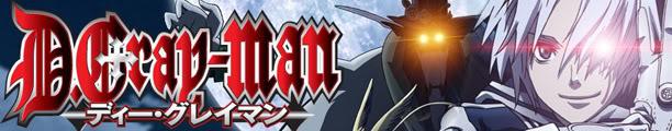 CLUB D. GRAY-MAN [ CERRADO ] Banner-dgray-man