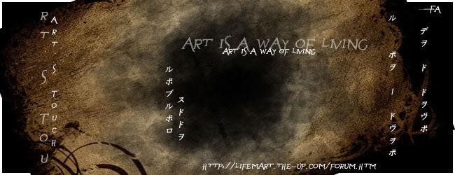 Art's touch