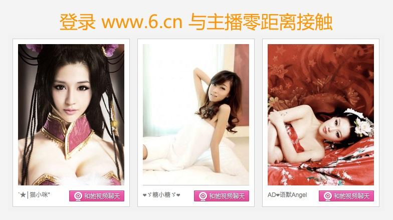 字体中国:很多非常cool的中文和英文字体 394709f5103720f1fa1c84b621feecc5