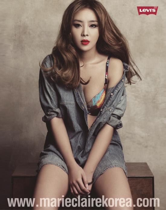 Brown Eyed Girls >> Preparando nuevo Album - Página 2 Brown-Eyed-Girls--Narsha-in-Marie-Claire-magazine-_t3s6