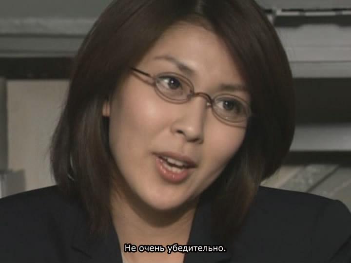 Сериалы японские - Страница 2 17bd2e6efb54a9e035a3fb41dabff251