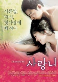 И снова в цвету / Sarangni / Blossom Again (2005, Южная Корея) - Страница 2 90358673fd54ffda2bb545c60b3fa4c4