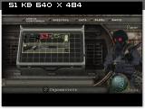 Hunk из RE: ORC F5c7ef79958ddddbc4119381b993bf5c