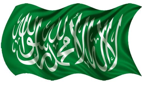 الثـــورة الإسلامية  الكبرى  1e