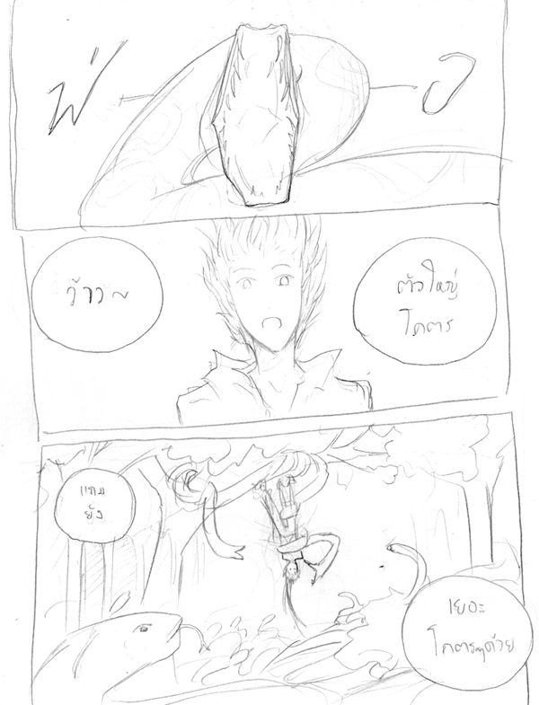 """[CFSummer] กิจกรรม """"บันไดเกาะพิศวง"""" เริ่มรับสมัครแล้ว ณ บัดนี้! - Page 2 Ana1"""