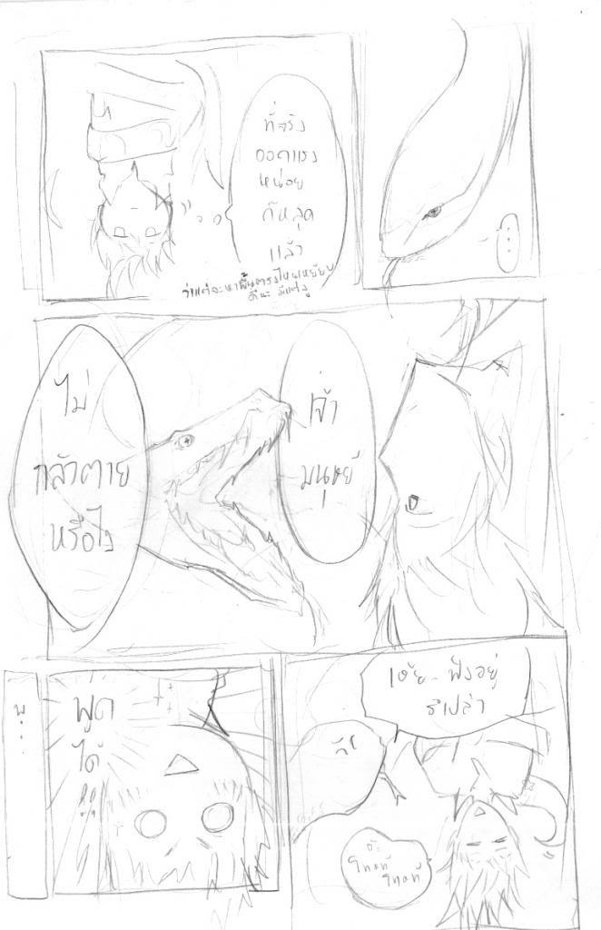 """[CFSummer] กิจกรรม """"บันไดเกาะพิศวง"""" เริ่มรับสมัครแล้ว ณ บัดนี้! - Page 2 Ana2"""