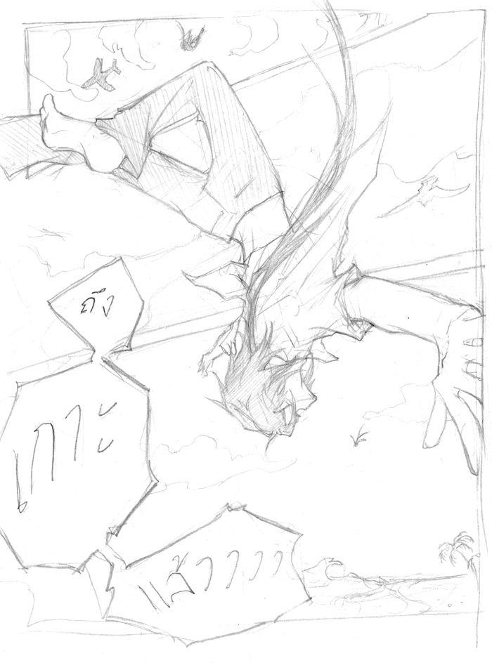 """[CFSummer] กิจกรรม """"บันไดเกาะพิศวง"""" เริ่มรับสมัครแล้ว ณ บัดนี้! - Page 2 Sum1"""