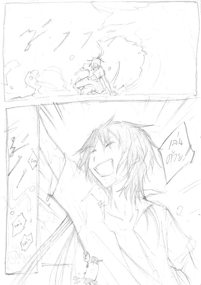"""[CFSummer] กิจกรรม """"บันไดเกาะพิศวง"""" เริ่มรับสมัครแล้ว ณ บัดนี้! - Page 2 Sum2"""