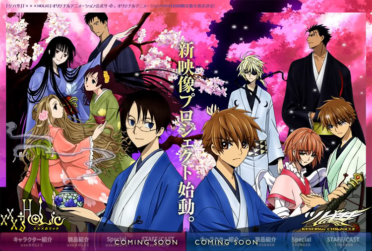 Tsubasa: Shunraiki - OP ED - Sonic Boom & Kioku no Mori TsubasaShunraiki