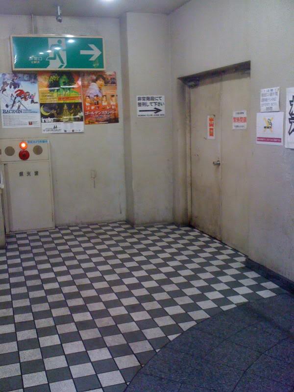 SCANDAL ~Shunkan Sakurazensen TOUR~ 2010 SPRING - Page 3 Club
