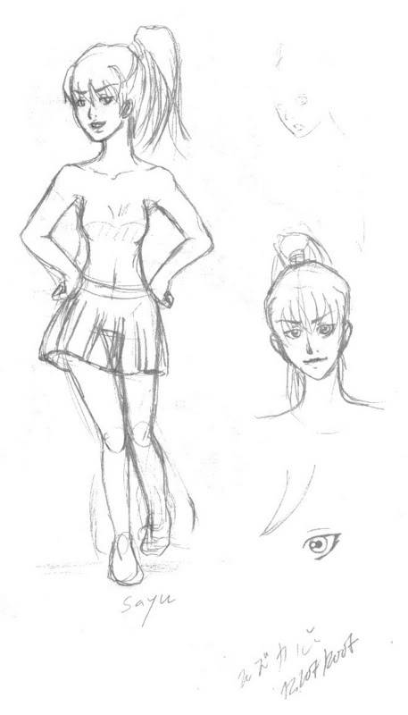 Suzuka's piece of wasted space. :B - Page 2 Sayu