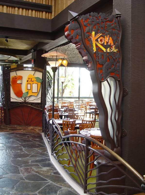 I'm in a piccy kinda mood. restaurant pics? Kona02