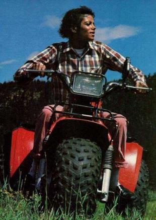 Miscellaneous Thriller Era Motorbike